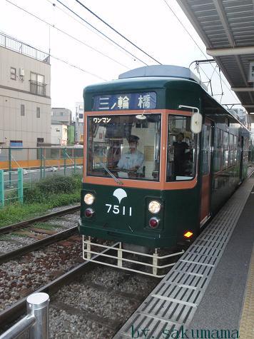 P8021369.JPG