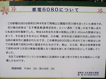 P8141438.JPG
